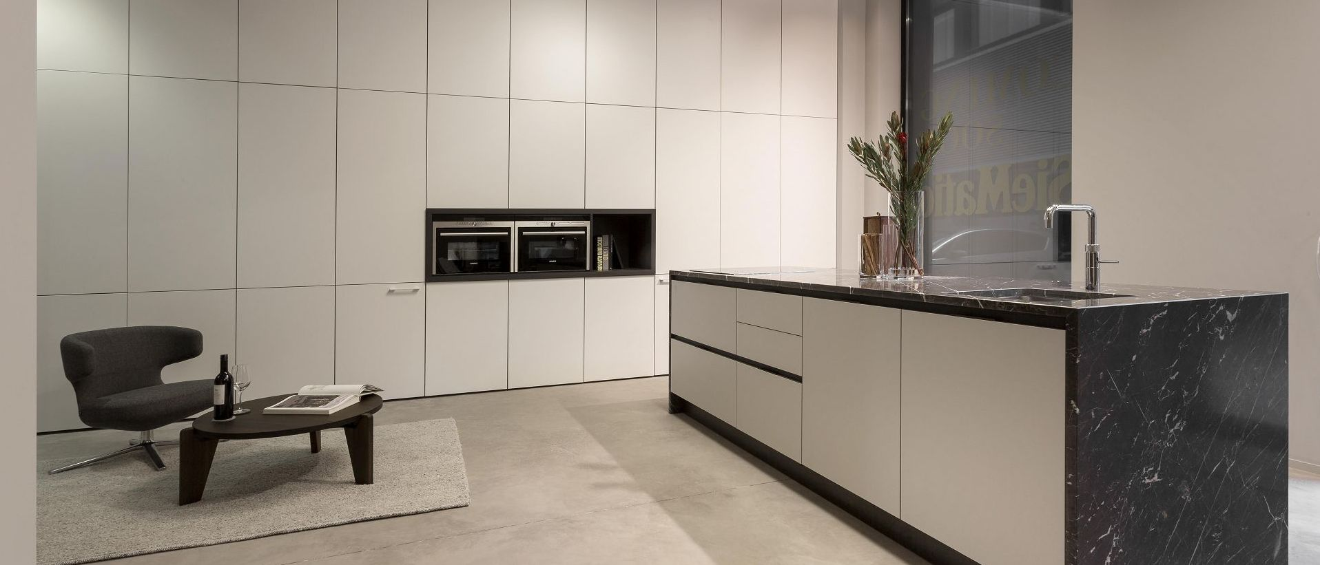 SieMatic kitchen showrooms: Visit a SieMatic partner near you